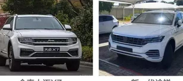 大众新车规划/将布局19款SUV 大众新车规划 SUV篇