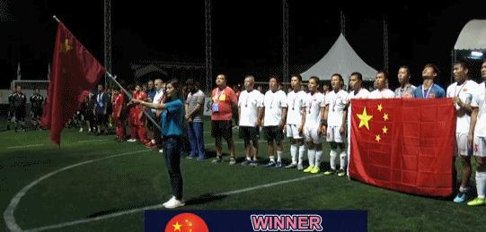 亚洲杯夺冠没有奖金,但在盲人足球世界,中国队技术是最好的