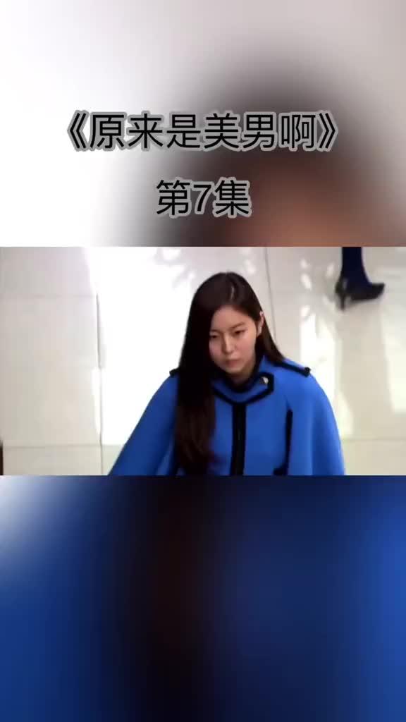 我只想知道有多少人看过这部剧第7集张根硕朴信惠郑容和李洪基
