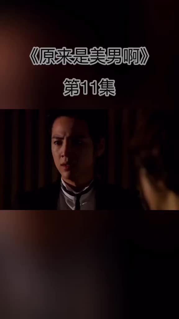 我只想知道有多少人看过这部剧第11集张根硕朴信惠郑容和李洪基
