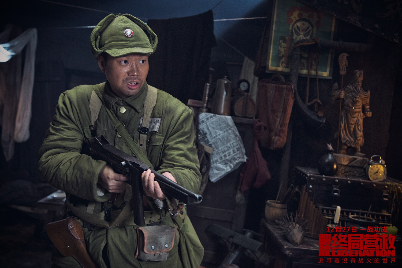 电影《解放·终局营救》发布终极预告 钟汉良周一围豁命营救