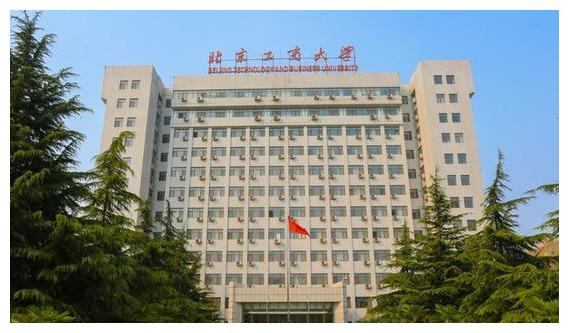 北京这两所大学本地考生瞧不上,但外省考生抢着报考,录取分数高