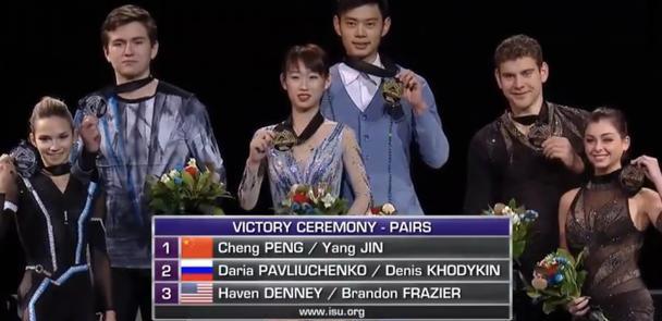 中国第1金!中国组合短节目+长节目双第1 夺生涯双人滑大奖赛首冠