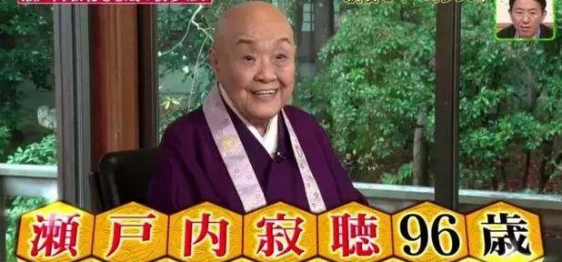 耄耋老尼姑,一生放荡不羁,活成日本偶像,饱受岛国民众追捧