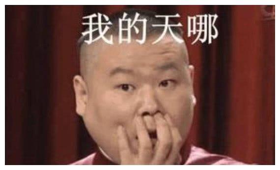 佟丽娅岳云鹏居然拍吻戏了,网友:陈思诚以后怕是不会亲了