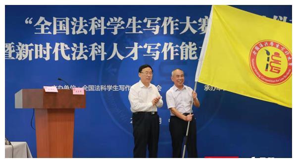 """""""全国法科学生写作大赛""""启动仪式在北京举行"""