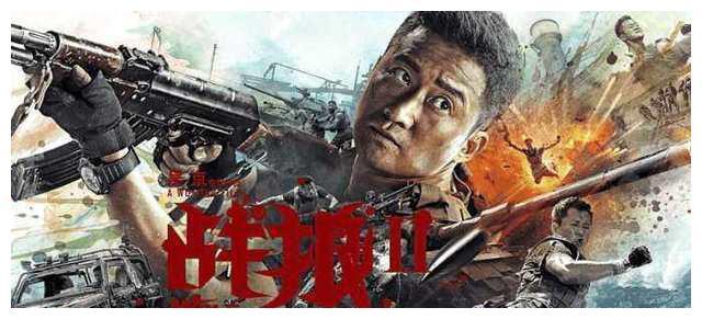 《战狼2》送审奥斯卡,角逐最佳外语片,吴京反被网友泼冷水