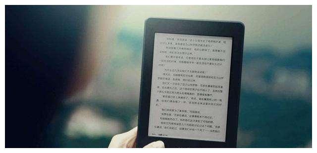小米电纸书来了,支持文档阅读和手写,无蓝光无频闪很保护眼睛