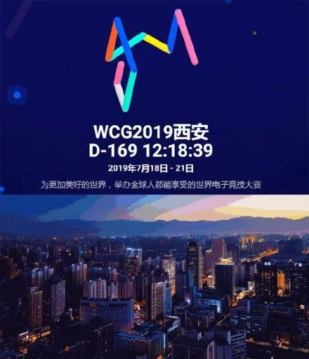 广州2019年将举办多项跨区域体育活动,加强大湾区体育交流合作
