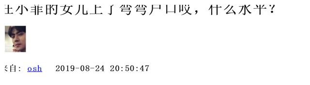 """汪小菲称""""生是北京人死是北京魂"""",却给女儿上台湾户口"""