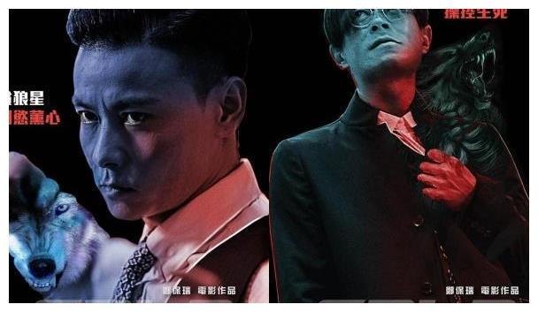 张晋、古天乐《杀破狼2》后又合作的动作片《九龙不败》期待吗?