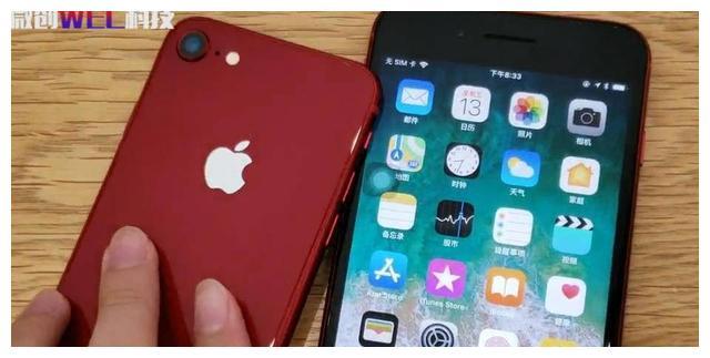 """库克又来""""炒冷饭""""了!iPhone 9即将上市,苹果最后一台4G手机"""