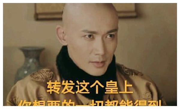 你以为的大猪蹄子聂远,其实比霍建华靳东还老干部,到底说了啥?