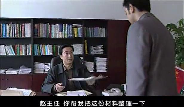 书记要成立药物中毒调查组,县长却说没有调查的必要