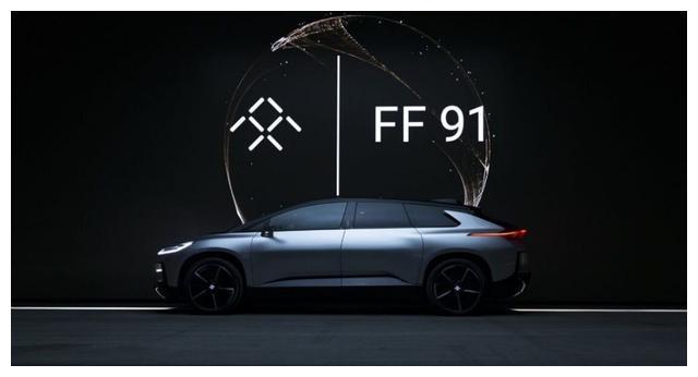 还差8.5亿美元!贾跃亭是否破产重组,成FF91量产关键