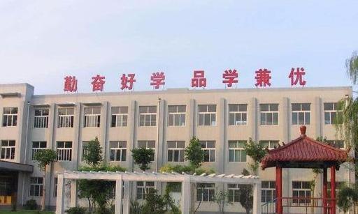 山东最委屈的大学,成功升为本科院校,却因校名仍被误解为大专
