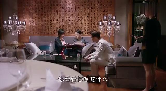 欢乐颂2:赵医生和妈妈玩认字游戏,一旁没文化的曲筱绡真是尴尬
