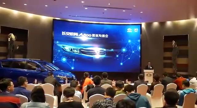视频:1.5T的7座MPV长安欧尚A800将亮相上海车展