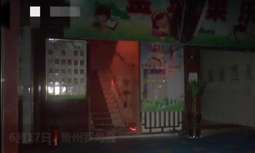 又一起幼儿园火灾发生,这些消防安全知识请务必教会孩子