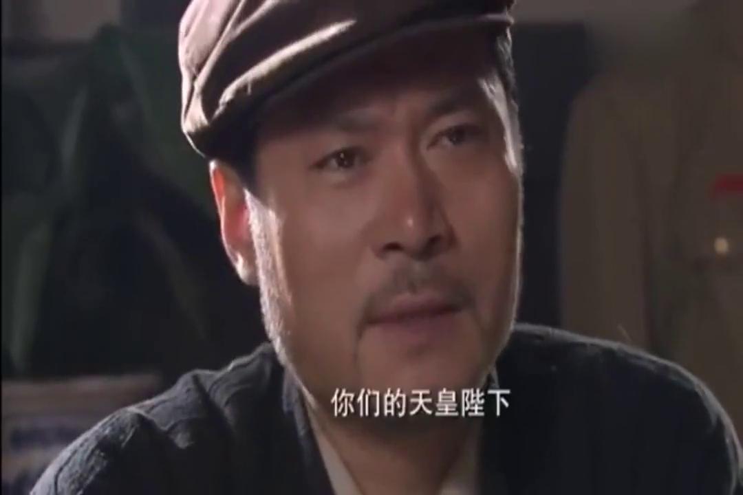 铁道游击队:日本天皇宣布对华投降刘洪上门下最后通风碟