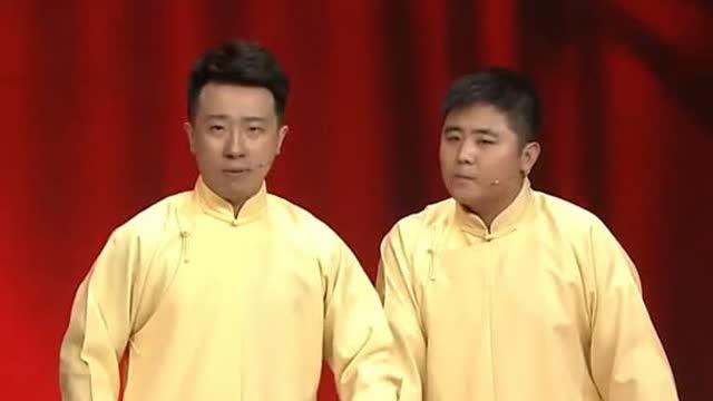 张番刘铨淼这段相声不上春晚可惜了,包袱不断,观众从头笑到尾