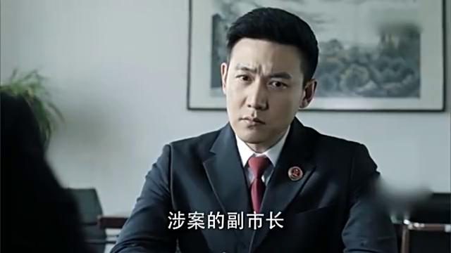 陈海车祸成植物人,亮平要接手案子必须稳下心,压力山大啊!