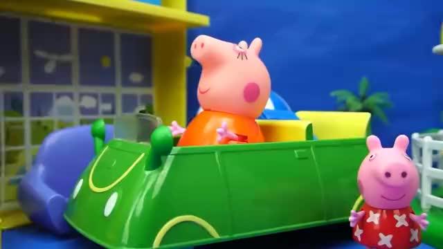佩奇的度假小汽车玩具!