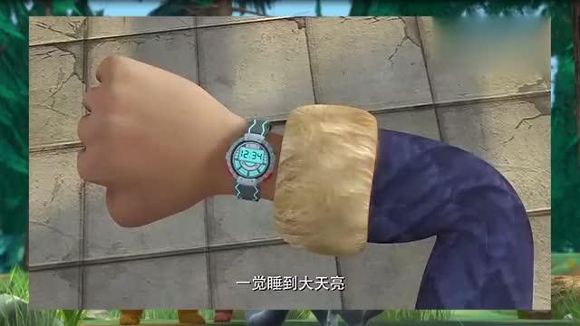 熊出没之夺宝熊兵:光头强带上神奇的表,一觉醒来吃的都做好了?