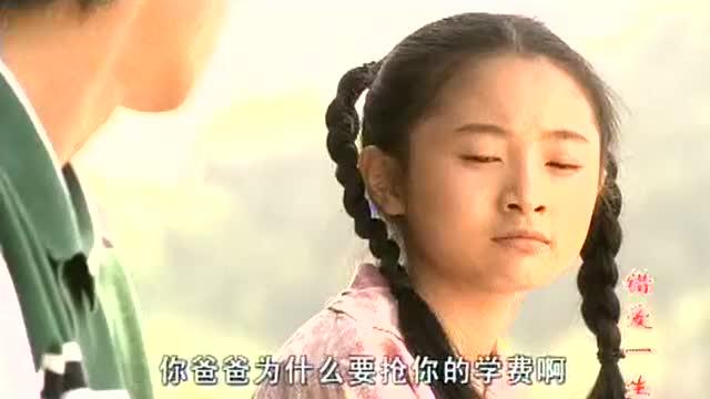 错爱一生:马奔帮助想南并结缘,得知马奔离开回上海,想南不安