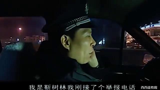 公安局接到举报有人在嫖娼,一进酒店查,原来是书记,懵逼了!