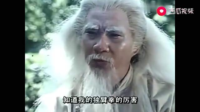 大侠霍元甲:霍赵两家竟然是因为打麻将而结怨!陈真都不敢相信!