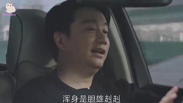 小欢喜:乔卫东收入大曝光!英子直接被吓懵,连季胜利都秒变迷弟