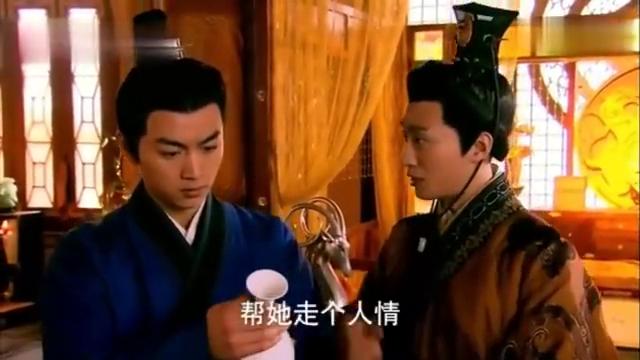 陈晓被皇帝鄙视,为赵丽颖着迷,被欺负成常态