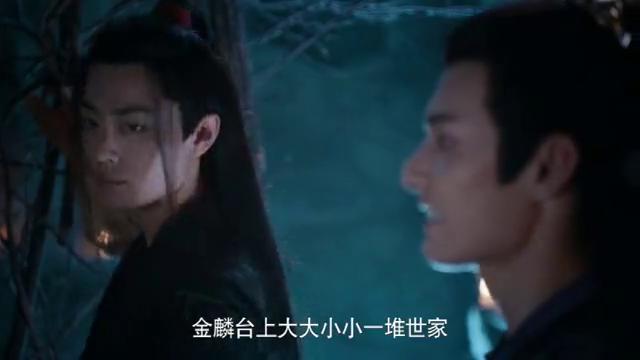 陈情令:江澄实在是被逼的没办法了,只能来找他