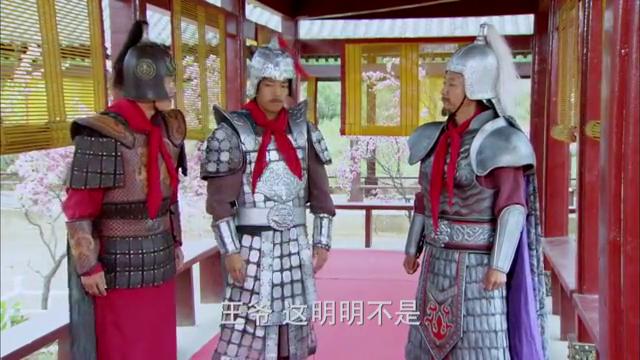隋唐英雄:看到大哥夫妻二人如此恩爱,兄弟也看的眼红红