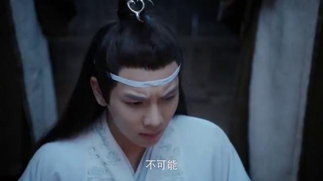 陈情令:宋岚成这个样子,都是晓星尘害的