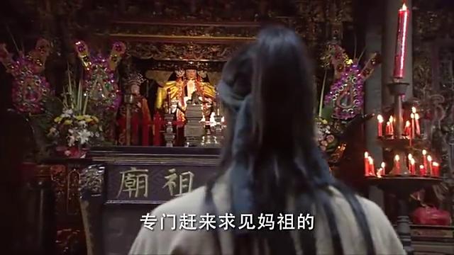 男子去妈祖庙祈祷,不料妈祖真的感应到了