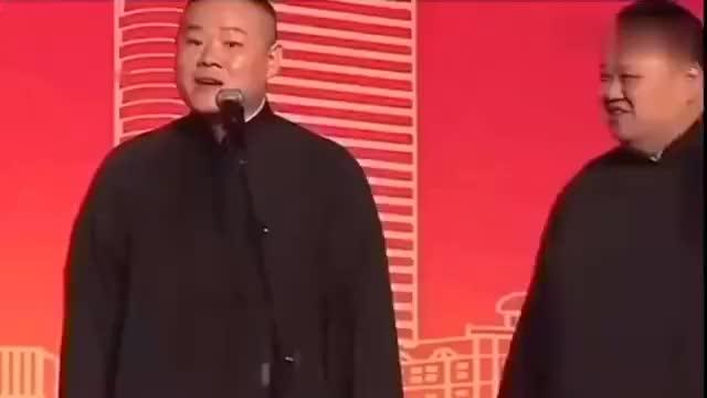 张九龄跪地道歉而秦霄贤被打到道歉为止唯独岳云鹏最横