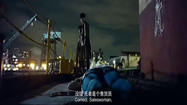 唐人街探案2,看完这一段中国风水分析,才发现王宝强的重要性