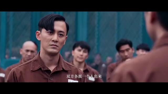 反贪风暴4:监狱比赛难分胜负,让陆志廉来判断,用这方法高!