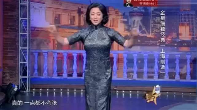 """金星细数70年代经典上海制造,""""金星牌""""成时尚!"""