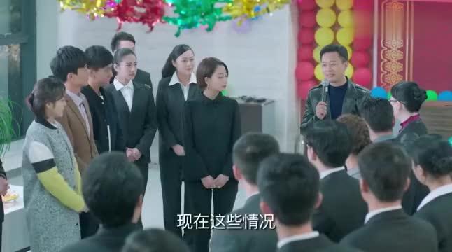 都市:新材料研制成功,张译大乐,当场宣布公司更名为新玉珠集团