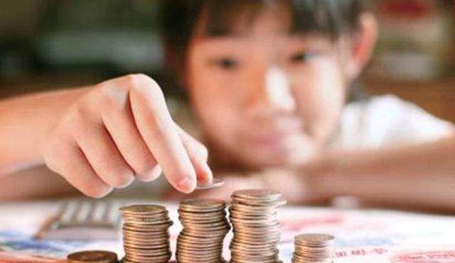 在这个年龄,父母不给零用钱。不要责怪孩子将来花了很多钱。