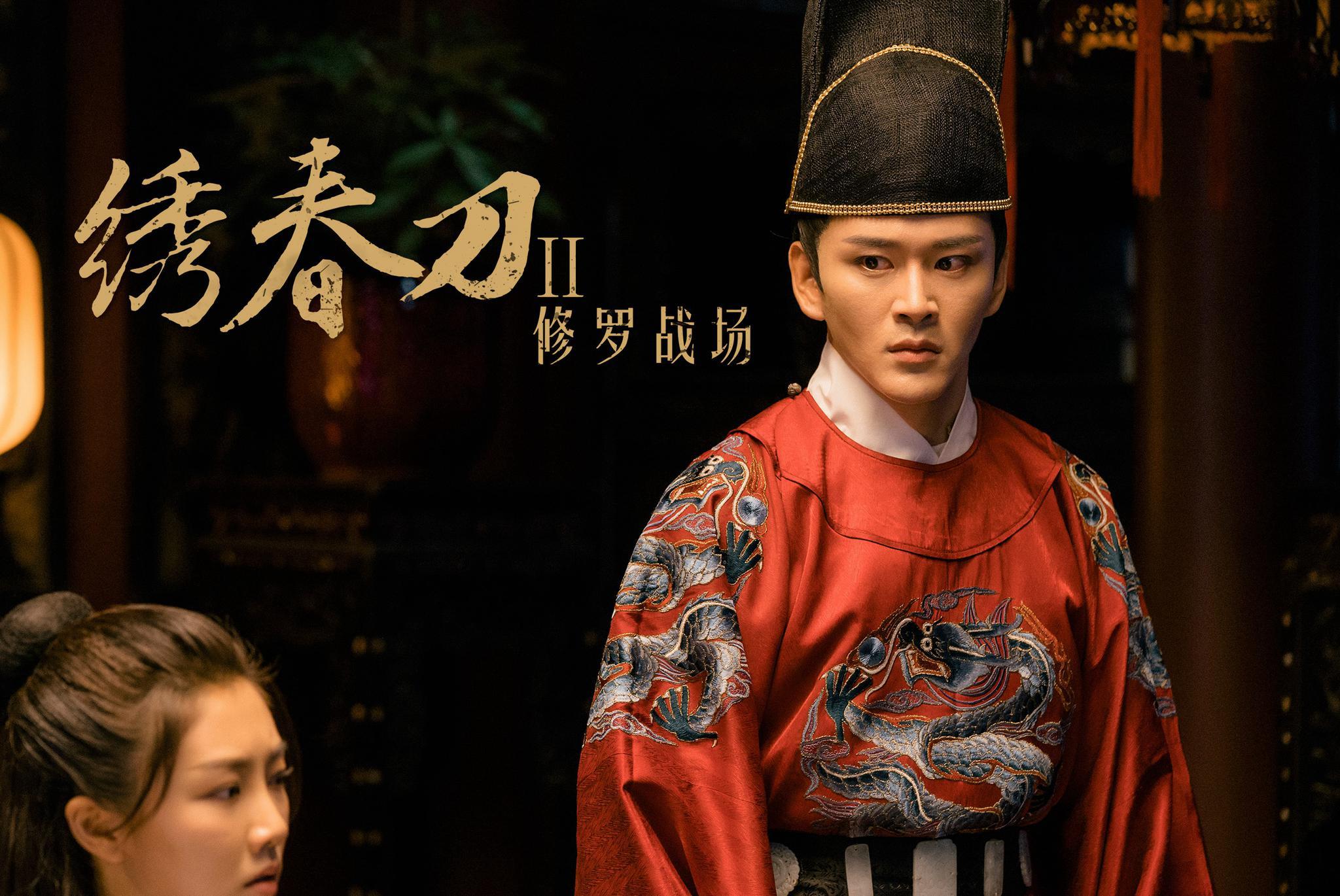 黄宥明演绎信王忍辱负重 《演员请就位》再现权势相争