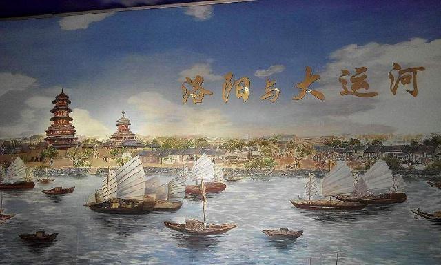沿着大运河去旅行——河南洛阳篇