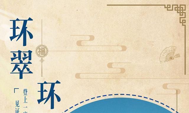 历经530年风雨的威海老地标,藏着说不完的故事