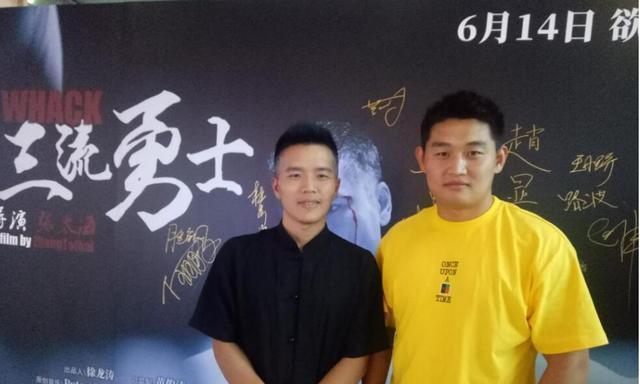 咏春余昌华和昆仑决世界冠军郑召玉亲密合影,疑似向冤家公开挑衅