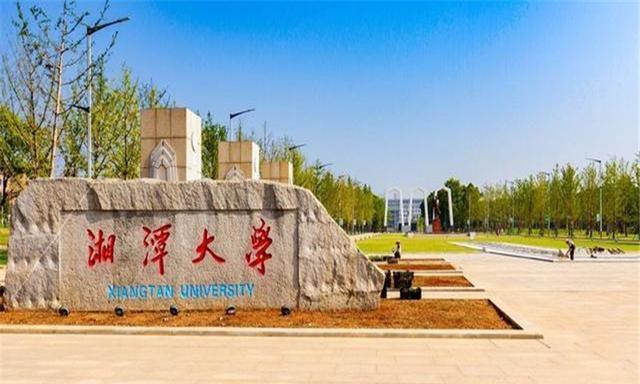 """湖南省实力强劲的三所省属重点大学,影响力不输""""双一流高校"""""""