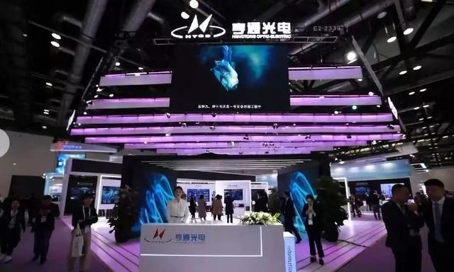 亨通光电助力5G时代,优网科技公布2020年三大主打产品
