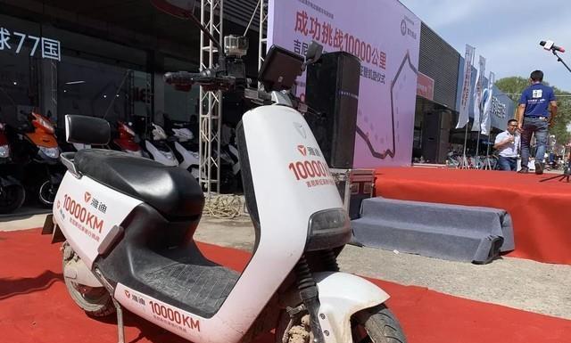10087.2公里吉尼斯世界纪录 雅迪重新定义电动车